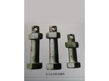 电力金具配套螺栓