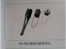 JNSS四芯集束式耐张线夹